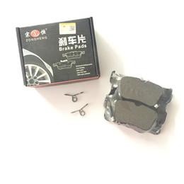 2019 sensor de disco Almofadas de freio do automóvel das peças de automóvel D1878 para acessórios do carro de HONDA