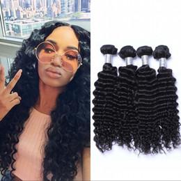 trama del pelo del color Rebajas Paquetes brasileños de onda profunda Extensiones de cabello humano virgen sin procesar 4 paquetes Color natural Ping de trama del cabello