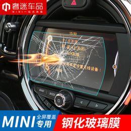 2020 adesivi del paese Auto protettivo temperato Strumento di vetro dello schermo di navigazione Cover adesiva personalizzata per MINI Cooper F54 F55 F56 F57 F60 Countryman Accessori adesivi del paese economici