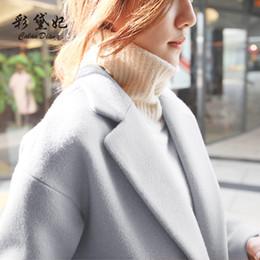 1b307beee8811 Çince Sonbahar ve Kış Yeni Kore Versiyonu Baitao Kumaş Palto Moda Eğlence  Moda kadının Kumaş Palto
