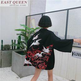 Blusa cosplay on-line-Kimonos Mulher Quimono Japonês Cardigan Camisa Blusa Blusa para As Mulheres Yukata Japonês Feminino Verão Praia Kimono