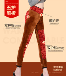 055b1739ef5 Cotton trousers women winter flannel thicker knee-padded extra-thick  underpants high waist slim large size wear extra fat increase thermal
