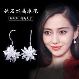 Orecchini coreani ipoallergenici online-Orecchini in argento sterling S925 coreano S925 orecchini in argento di moda in cristallo orecchini fiore zircone orecchini fiore gancio orecchio femminile