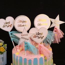 lanterne della stella della carta all'ingrosso Sconti 1 pz Kawaii Happy Birthday Cake Decoration Nappine Cupcake Topper Dessert Tavolo Inserto Bandiera Decorazioni per torte