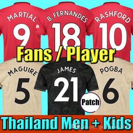 16 вентиляторов Скидка Таиланд 18 19 20 футбольные майки Манчестер Юнайтед Манчестер Юнайтед 2019 2020 боевые РАШФОРД ПОГБА ЛИНГАРД Футбольная форма МАРТИАЛЬНАЯ футболка ФРЭД