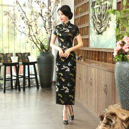 traje de mariposa negro Rebajas Chino Vintage Vestidos Mujer Negro Largo Qi Pao Cheongsam Mariposa Negro Impresión Nuevo Patrón de Manga Corta Tang Traje Moderno
