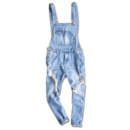 Super Handsome Youthful Couple Jumpsuits Korean Fashion Hip Hop Style Suspender Pants Casual Brokean Hole Jeans Good Quaality Men's Clothing