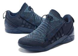 quality design 74a87 afa4d scarpe da basket allaperto di kobe Sconti New Nike KD 12 Mens KOBE A.D.