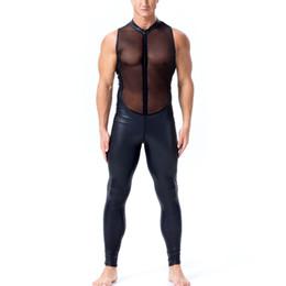 Männer bodysuits online-Sexy GAY Herren Bondage Fetisch Schwarz Stretch Lack Look Latex Spandex Overall X6035