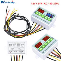 2019 controlador de control de temperatura ST3012 AC 12V 24V 110V 220V Digital LED Termómetro dual Controlador de temperatura Regulador del microordenador Sensor Control Meter controlador de control de temperatura baratos