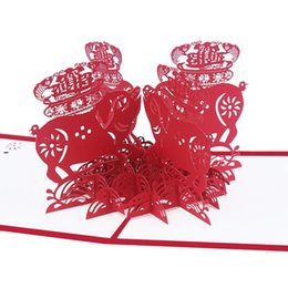 Personajes de papel 3d online-15x15cm Caracteres chinos auspiciosos Tarjeta de felicitación 3D Año nuevo Papel calado Tallado Hueco de cerdo Rojo Gratitud