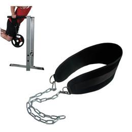 levantamento de cinto de ginástica Desconto Levantamento de peso Gym Belt Powerlifting Barbell Pesos Levante a Aptidão de Levantamento De Peso Cinto Com Cadeia de Musculação Equipamentos de Ginástica T190728
