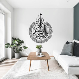 2021 decoração home árabe Muro Ayatul Kursi islâmica Decalque Árabe Slamic muçulmana etiqueta vinil removível islâmica Home Living Room Decor Wallpaper Z898 T200601