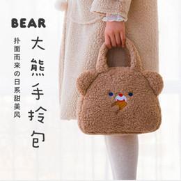 2020 мягкая сумка корея Bentoy Cute Bear плюшевых мягких девушки сумки Milkjoy женщины Сумка Больших емкости фланель зима мешок рука Корея мода сумка скидка мягкая сумка корея