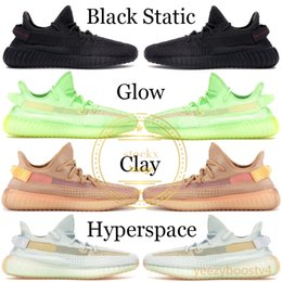 Argentina Adidas yeezy 350 v2 Antlia Zapatillas de running no reflectantes Kanye West 2019 New Clay Glow Static Cream White Diseñador Seankers Beluga 2.0 Zapatillas de correr 36-48 cheap adidas running shoes Suministro