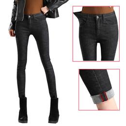 54d7da361c89 Women Skinny Jeans Vintage Casual Full Length Stretch Slim Fit Black High  Waist Jeans Fashion Korean Denim Pencil Mujer