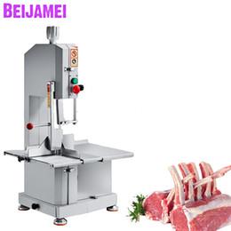 BEIJAMEI 1500W Bone Раскрой машина Коммерческая Bone резки замороженного мяса резак для вырезания Ребра / Рыба / Мясо / Говядина от Поставщики лапша оптом