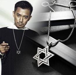 Estrela dos namorados on-line-Link cadeia judaica estrela de david charme colar de pingente de prata declaração cadeia de jóias presentes do dia dos namorados
