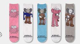 tierröhren Rabatt Beiläufige Tiergekritzelpersönlichkeitbaumwollschlauch-Sockenart und weisemännerfrauen Teenager-Karikatur trägt mittlere Socken Vierjahreszeiten Socken