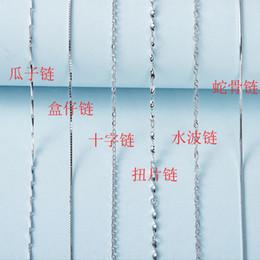 Scatola di seme all'ingrosso online-Sidel S925 Silver Box Collana anguria seme appeso catena all'ingrosso per uomini e donne produttori di gioielli