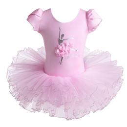 Argentina BAOHULU Fancy Manga Corta Tutu Vestido de Ballet Kids Dance Wear Pearl Flower Dancer Ballet Traje de Regalo de Cumpleaños Niños Niñas ropa cheap flower costume for fancy dress Suministro