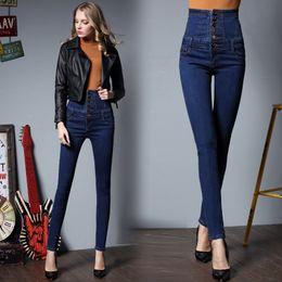 Большие корсеты онлайн-Джинсы с высокой талией 2018 женские большие 6xl карандаш брюки корсет джинсовые брюки женские гарем брюки четыре сезона панталеты