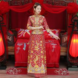 Костюмы чонсама онлайн-Дракон платье невесты свадебное платье китайский стиль костюма Phoenix Cheongsam вечернее платье шоу одежда тонкий стиль для свадьбы