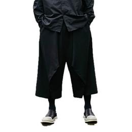 2019 Erkekler Punk Harem Pantolon Erkek Baggy Hiphop Pantolon Geniş Bacaklar Pantolon erkek siyah Çapraz pantolon Jogging Yapan Dans Hiphop Hombre Pantalon cheap mens baggy harem pants black nereden mens baggy harem pantolon siyah tedarikçiler