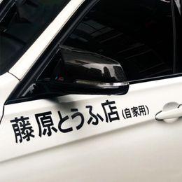 autocollants de groupe de rock Promotion 2pc / set Fujiwara tofu Boutique autocollants de voiture japonais Anime Initial D autocollants drôles de coiffure voiture décorée durable