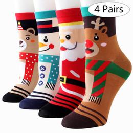Cadeau De Noel Pour Couple.Promotion Cadeaux Mignons Couples De Noel Vente Cadeaux