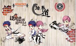 fond d'écran nostalgique Promotion Fond d'écran 3D personnalisé photo rétro dessin animé nostalgique taekwondo fond d'écran fond d'écran pour les murs 3 d