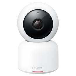 versteckte camcorderuhr Rabatt HUAWEI CV70 AI Intelligente Kamera 1080P Panorama HD WiFi Überwachungskamera Baby Kamera 10 Meter Infrarot-Nachtsicht AI-Erkennung Zwei-Wege-Audio