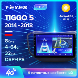 honda civic lettore mp3 Sconti TEYES CC2 Per di Chery Tiggo 5 2014-2018 Radio Auto Video Multimedia Player di navigazione GPS Android 8.1 2DIN 2 DIN DVD dvd