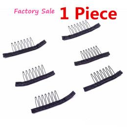 Argentina 1 PC peluca peines clips 7 dientes para gorro de peluca y peluca haciendo peines herramientas de extensiones de cabello cheap hair combs for wigs Suministro
