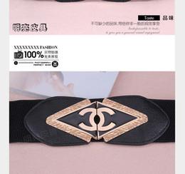 Canada 2019 nouvelle mode luxe haute qualité designer dame ceinture élastique boucle en métal supplier elastic belt buckles Offre