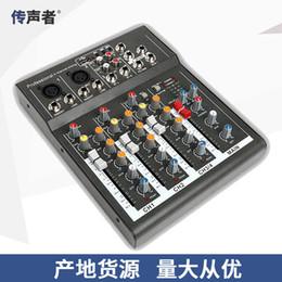 Story2019 Road 4 Eingebautes 48-V-Netzteil Haushalts-USB-Direktsaat K-Song-Tuning-Plattform von Fabrikanten