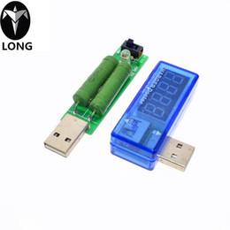 Carico di resistenza online-rivelatore USB voltmetro amperometro potenza del tester 3.5-7V + 2A 1A Resistenza di carico di potenza Resistenze