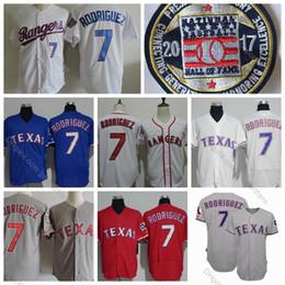 2019 иван родригес джерси Vintage # 7 Ivan Rodriguez Джерси 2017 года Зал славы Texas бейсбола Рейнджерс Ivan 'толстяк' Родригес прошитой Рубашки мужские M-XXXL скидка иван родригес джерси