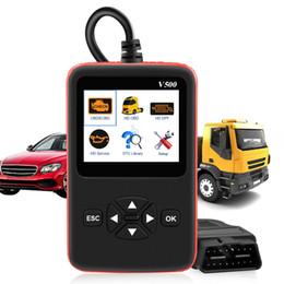 Lectores de códigos de camiones online-Lector del código de la herramienta de diagnóstico del analizador V500 OBD2 del coche / del camión para el analizador resistente del diagnóstico del camión V500 del coche
