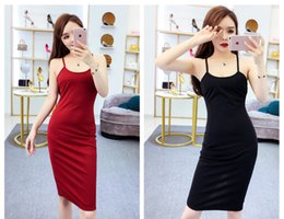 324d2bfd1510 3 Sizes Summer 2019 Korean Sexy Women Night Show Dresses Splitting  Sleeveless Sling Backless Short Skirt QC0143