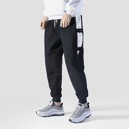 c8d9ec519 Distribuidores de descuento Pantalones De Invierno Para Hombre ...