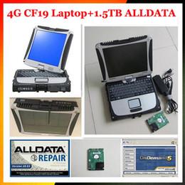 mitchell alldata laptop Rebajas 2018 del alldata Mitchell y software de software V10.53 del alldata de reparación + Mitchell 2015 en 1,5 TB de disco duro instalada en Bien 4 GB CF19 Laptop