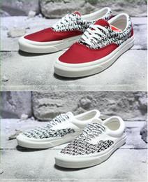 Sapatos visvim on-line-Medo de Deus sapatos de Lona Nevoeiro 2017 Vetements Sapatos Casuais Sapatilhas de Moda VisVim TEMOR DE DEUS x Era 95 Reedição sapatos de Lona FOG