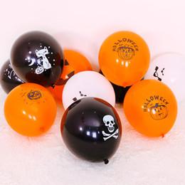 decoraciones de fiesta negro naranja Rebajas 100 piezas por lote Globo de fiesta Látex Naranja Globos de color negro Bat Calabaza Calavera Letras Impresas Airballoon Fit Decoración de Halloween 13