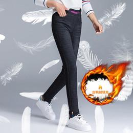 286f52fd96e3c 8 Photos Pantalon slim femme ? vendre-White Duck Down Denim Pants Femmes  Plus Size Taille Haute