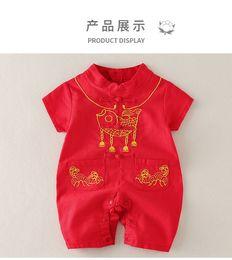 New baby pig lua cheia roupas de verão do bebê tang terno cazaquistão roupas de casamento centenário crianças ano inteiro vestido vermelho cheap pig red dress de Fornecedores de vestido vermelho porco
