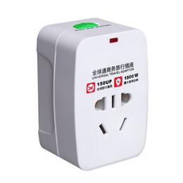 Зарядное устройство ac ac plug онлайн-Универсальное международное зарядное устройство Адаптер питания переменного тока от AU США, Великобритании, ЕС Plug All in One Адаптеры зарядного устройства постоянного тока