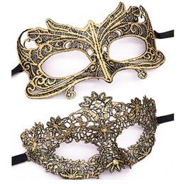 Accesorios de oro para el baile online-Máscara de la mascarada del oro púrpura azul de encaje de Halloween máscara de recorte Prom Party Accesorios para ojos y rostro atractivo máscara máscaras venecianas favor de partido