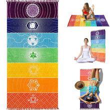 2019 combinación de ducha Bohemia Rainbow manta 7 chakra rayas poliéster estera de la playa Tapicería playa tiro estera estera de yoga almohadilla para dormir cny1440