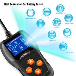 Araç Teşhis Şarj Winsun KW600 Araç Akü Test Cihazı 12V Dijital Renk Ekran Otomatik Pil Analyzer 100 için 2000CCA Kranklama nereden xprog kutusu tedarikçiler